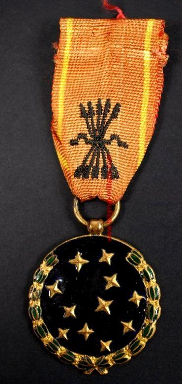Medalla Vieja Guardia para un General del EA